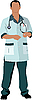 Vector clipart: Nurse man with stethoscope
