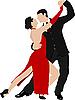 Vector clipart: Couple dancing tango