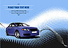 Vector clipart: Blue poster mit car sedan