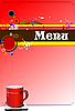 Vector clipart: menu with red cup