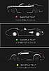 Vector clipart: White silhouettes of car sedan