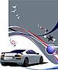 Векторный клипарт: спортивный автомобиль