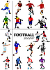 Vector clipart: set of soccer (football) players