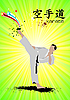 Vector clipart: Oriental combat sports. Poster of Karate