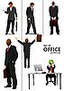 Vektor Cliparts: Set von Büro-Menschen Silhouetten.