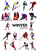 Vector clipart: set of Winter sports