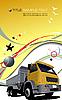 постер с желтым грузовиком