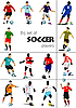 Vector clipart: Set of soccer players