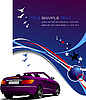 Vector clipart: purple cabriolet, stars and birds