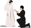 Векторный клипарт: Жених и невеста