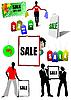 Vektor Cliparts: Ausverkauf. Shopping