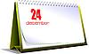 Vector clipart: desk calendar. 24 december. Christmas