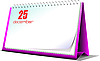Vector clipart: desk calendar. 25 december. Christmas