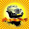 Vector clipart: Rarity car design