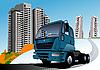 Векторный клипарт: Общежитие и синий грузовик.