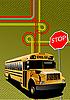 Векторный клипарт: Желтый школьный автобус и городской узел.