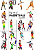 Vector clipart: Set of Basketball players