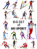 Set of Ski sportsmen | Stock Vector Graphics