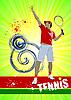 Фото 300 DPI: постер с теннисистом