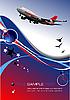 Векторный клипарт: постер с пассажирским самолетом