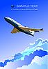 Векторный клипарт: Самолет плакат с пассажирским самолета