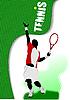 Vector clipart: Poster tennis player
