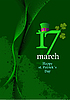 Vector clipart: green hats and shamrocks for St. Patrick`s Day
