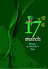Векторный клипарт: зеленые шляпы и клевер в День св. Патрика