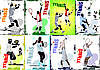 Vector clipart: Tennis player posters