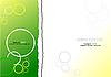 Векторный клипарт: Желтый зеленый абстрактного фона