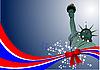 Векторный клипарт: 4 июля