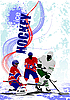 Vector clipart: Ice hockey players - poster