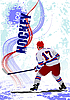 Vector clipart: Ice hockey player poster