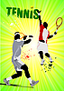 Vector clipart: Tennis players poster