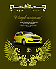 Vector clipart: vintage card with yellow car