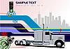 高科技背景与货车 | 向量插图
