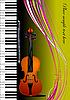 Vector clipart: Piano with violin