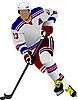 Vector clipart: Ice hockey player