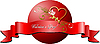 Vector clipart: Valentine`s day banner on .