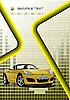 Привет технологий желтый фон с автомобилем.