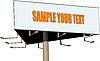 Vector clipart: Big billboard publicity over sky.