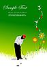 Летний зеленый фон с игроком в гольф