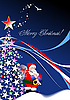 Vector clipart: Christmas - New Year background with Santa