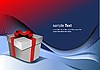 Vector clipart: Bright gift box by any holiday.