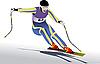 Vector clipart: skier