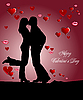 Vector clipart: Cover for Valentine`s Day with couple kiss.