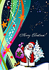 Vector clipart: Christmas - New Year background with Santa.