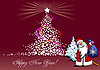 Vector clipart: Christmas - New Year tree with Santa.