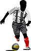Vector clipart: Soccer player.