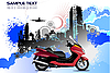 Vector clipart: Grunge cityscape with motorcycle
